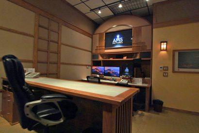 Frank Lloyd Wright Editing Suite